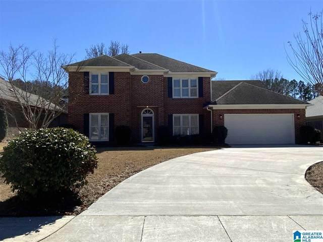 341 Amherst Dr, Hoover, AL 35242 (MLS #1277293) :: Bailey Real Estate Group