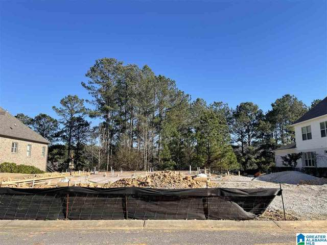112 Carnoustie Dr, Pelham, AL 35124 (MLS #1277298) :: Gusty Gulas Group