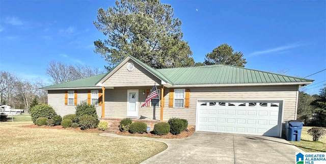 504 Brown Ave, Attalla, AL 35954 (MLS #1277307) :: Gusty Gulas Group