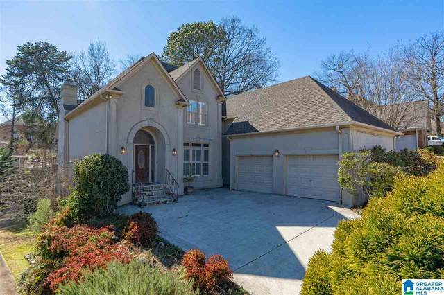 2331 Ridge Trl, Birmingham, AL 35242 (MLS #1277313) :: Gusty Gulas Group