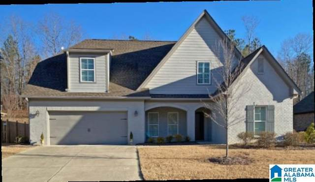 442 Ballantrae Rd, Pelham, AL 35124 (MLS #1277325) :: Bailey Real Estate Group