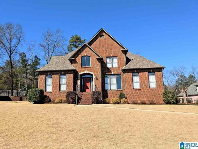 1124 Camellia Cir, Hoover, AL 35226 (MLS #1277348) :: Lux Home Group