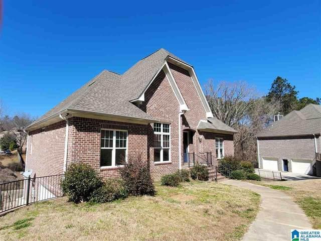 3776 Creekside Way, Trussville, AL 35173 (MLS #1277395) :: Lux Home Group