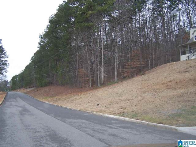 Heritage Rd #7, Oneonta, AL 35121 (MLS #1277401) :: Howard Whatley