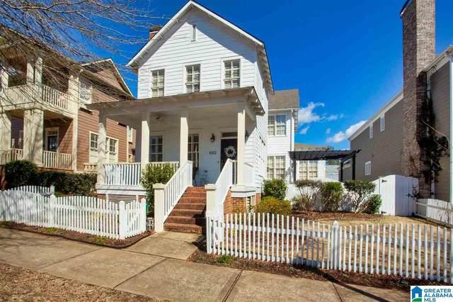 4312 Village Green Way, Hoover, AL 35226 (MLS #1277407) :: Josh Vernon Group
