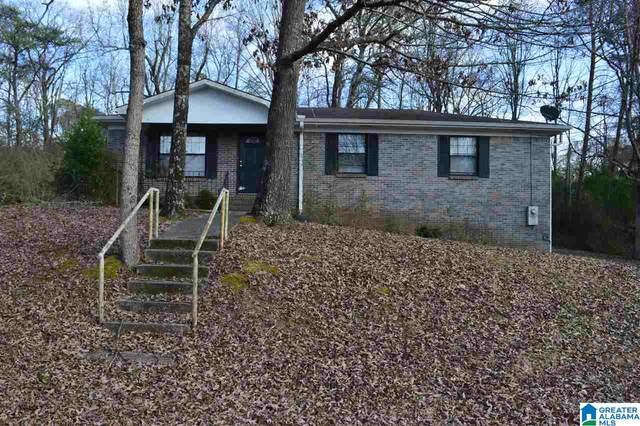 205 Belcher Hill Rd, Gardendale, AL 35071 (MLS #1277415) :: JWRE Powered by JPAR Coast & County