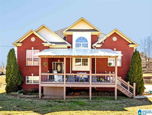 35 Orchard Dr, Hayden, AL 35079 (MLS #1277436) :: Howard Whatley