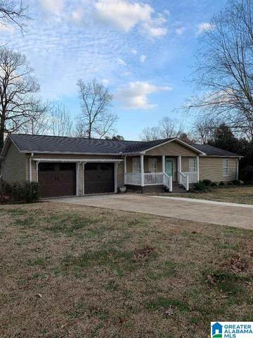 58 Hunting Ridge Cir, Cropwell, AL 35054 (MLS #1277456) :: Gusty Gulas Group
