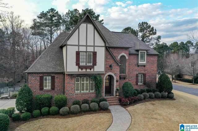 1126 Lake Colony Ln, Vestavia Hills, AL 35242 (MLS #1277473) :: Lux Home Group