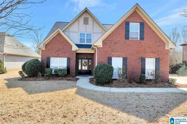 1008 Princeton Park, Montevallo, AL 35115 (MLS #1277511) :: Bailey Real Estate Group