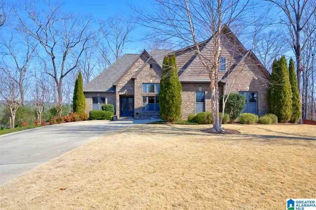 160 Highland Ridge Dr, Chelsea, AL 35043 (MLS #1277552) :: Bailey Real Estate Group
