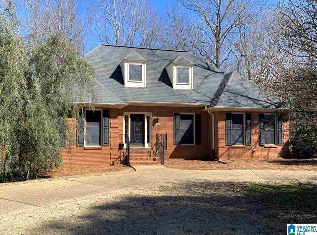 200 Gusty Ln, Gardendale, AL 35071 (MLS #1277562) :: Howard Whatley