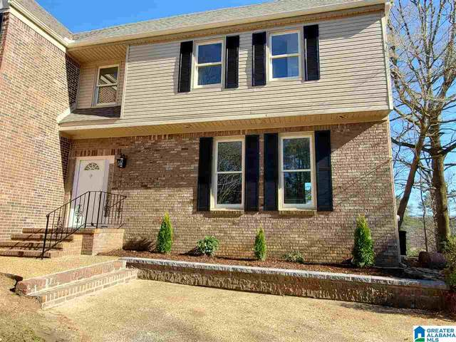 3017 Old Stone Dr, Birmingham, AL 35242 (MLS #1277583) :: The Fred Smith Group | RealtySouth