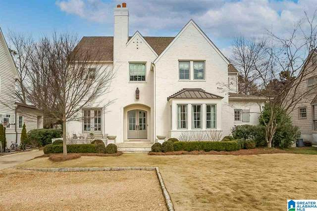 17 Peachtree St, Mountain Brook, AL 35213 (MLS #1277595) :: LocAL Realty