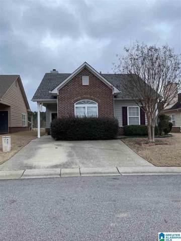 1061 Fairbank Ln, Chelsea, AL 35043 (MLS #1277599) :: Bailey Real Estate Group
