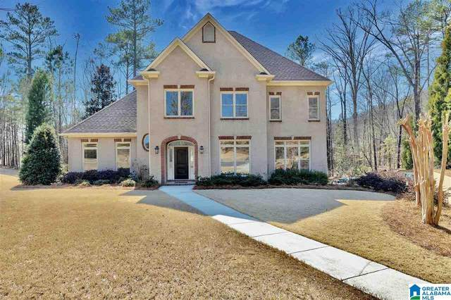 1135 Greystone Cove Dr, Hoover, AL 35242 (MLS #1277636) :: Josh Vernon Group