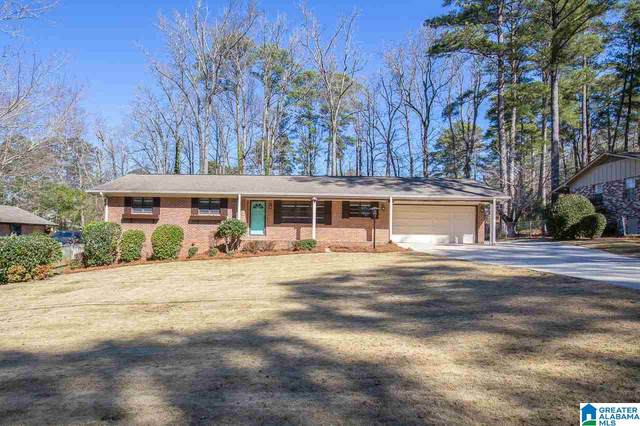 2321 Hawksbury Ln, Hoover, AL 35226 (MLS #1277641) :: Gusty Gulas Group