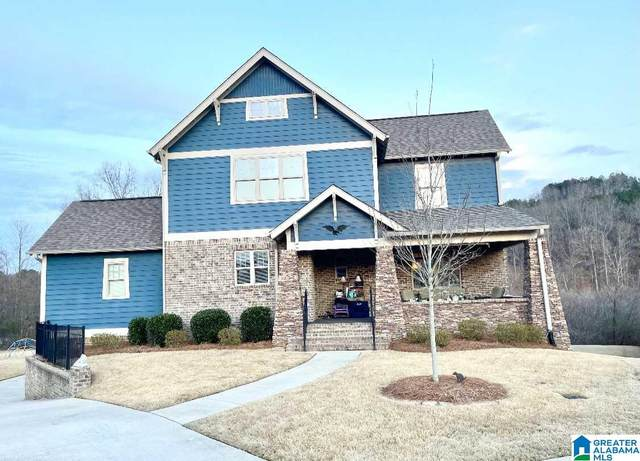 8153 Caldwell Dr, Trussville, AL 35173 (MLS #1277666) :: Bentley Drozdowicz Group