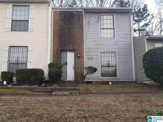 6231 Crest Green Rd #6231, Birmingham, AL 35212 (MLS #1277671) :: Bentley Drozdowicz Group