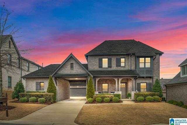 4888 Provence Cir, Vestavia Hills, AL 35242 (MLS #1277678) :: The Fred Smith Group | RealtySouth
