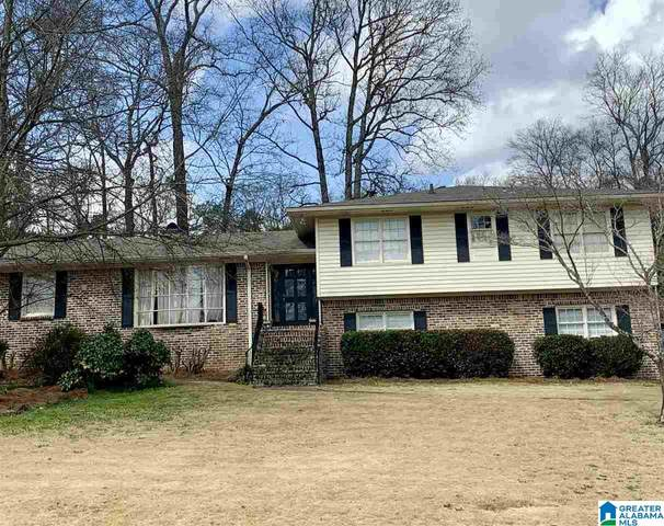 3656 Crestside Rd, Mountain Brook, AL 35223 (MLS #1277716) :: The Fred Smith Group | RealtySouth