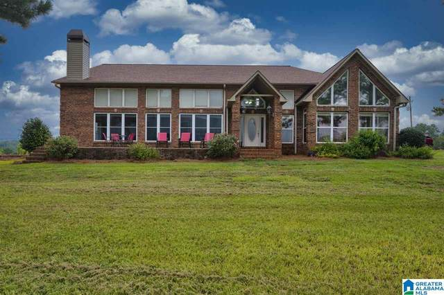 118 Runway Dr, Hayden, AL 35079 (MLS #1277745) :: Howard Whatley