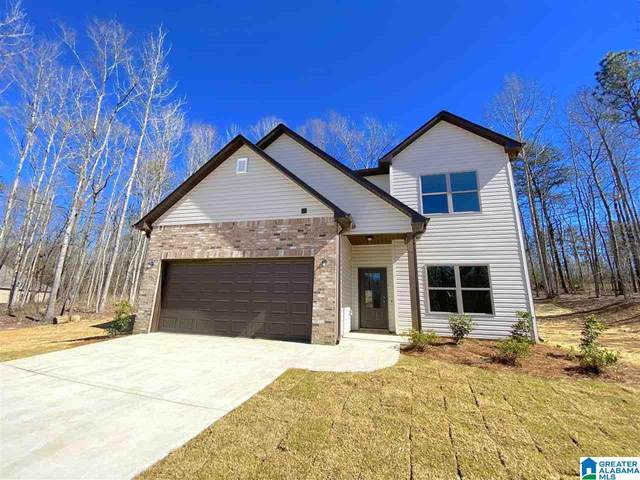 10870 Woodland Dr, Mccalla, AL 35111 (MLS #1277750) :: Sargent McDonald Team