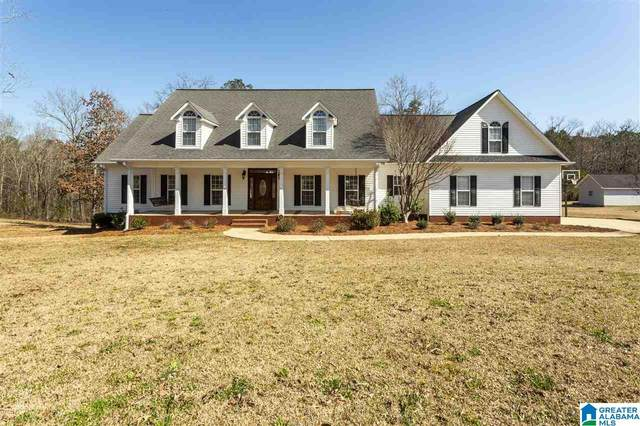 511 Howard Cir, Lincoln, AL 35096 (MLS #1277771) :: Josh Vernon Group