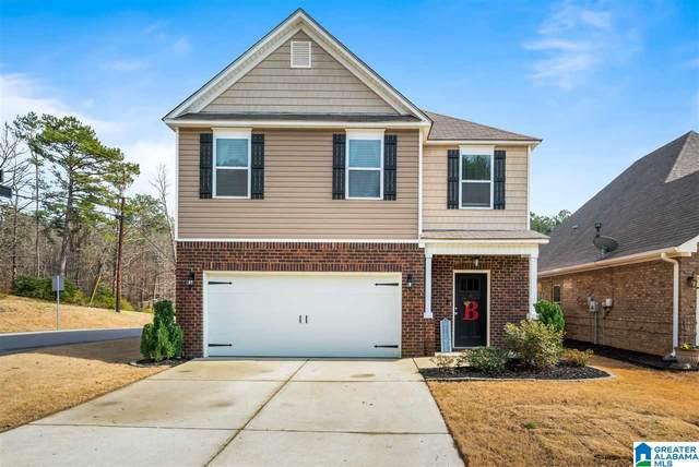 451 Glen Cross Cove, Trussville, AL 35173 (MLS #1277772) :: Lux Home Group