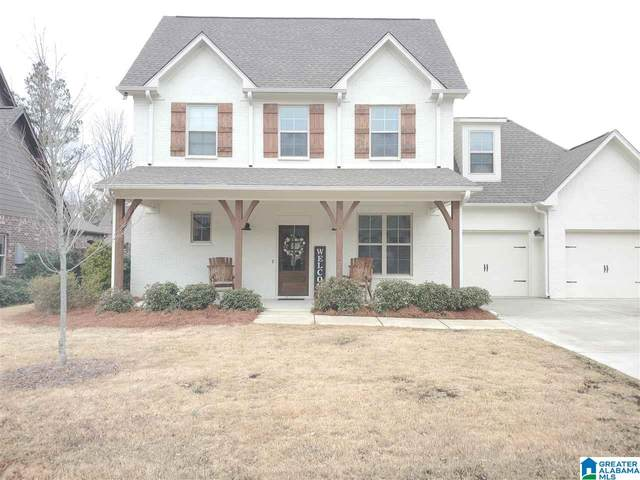 608 Kirkwall Ln, Pelham, AL 35124 (MLS #1277776) :: Gusty Gulas Group