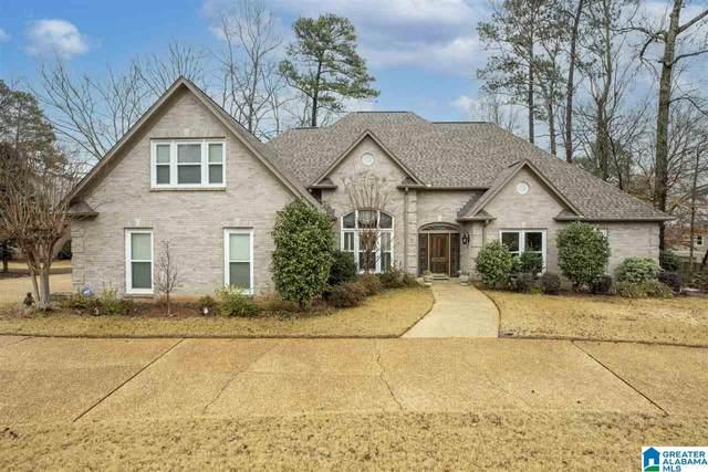 721 Oakline Cir, Hoover, AL 35226 (MLS #1277786) :: Lux Home Group