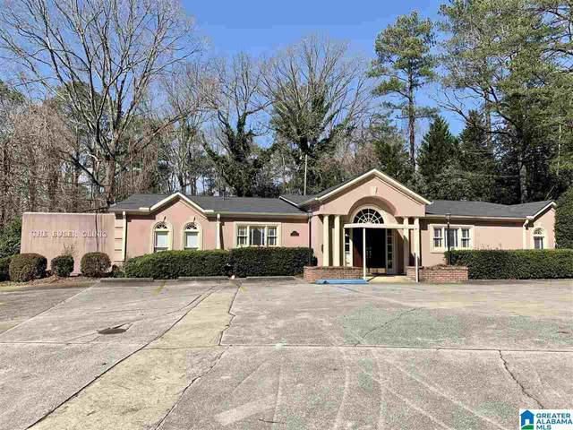2116 Chapel Hill Road, Hoover, AL 35216 (MLS #1277833) :: Lux Home Group