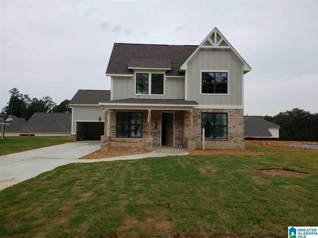 234 Oak Hill Ln, Moody, AL 35004 (MLS #1277840) :: Josh Vernon Group