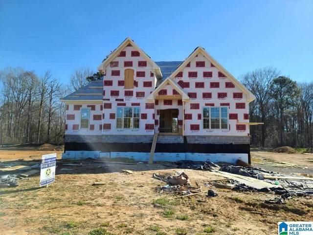 320 Taylor Way, Moody, AL 35004 (MLS #1277883) :: The Fred Smith Group | RealtySouth