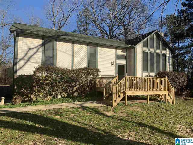 2467 Shore Dr, Bessemer, AL 35022 (MLS #1277889) :: The Fred Smith Group | RealtySouth
