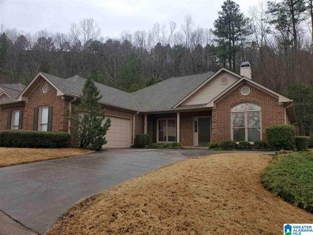 605 Lake Cir, Hoover, AL 35242 (MLS #1277891) :: The Fred Smith Group | RealtySouth