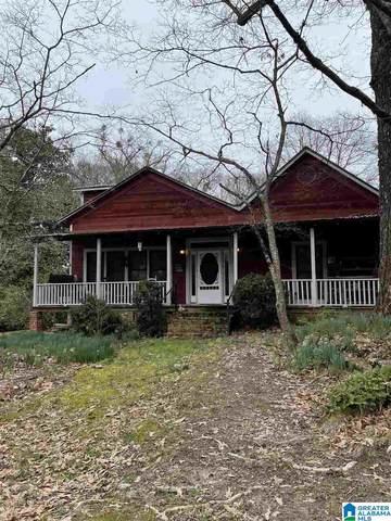 35 Frazier Rd, Riverside, AL 35135 (MLS #1277893) :: Lux Home Group