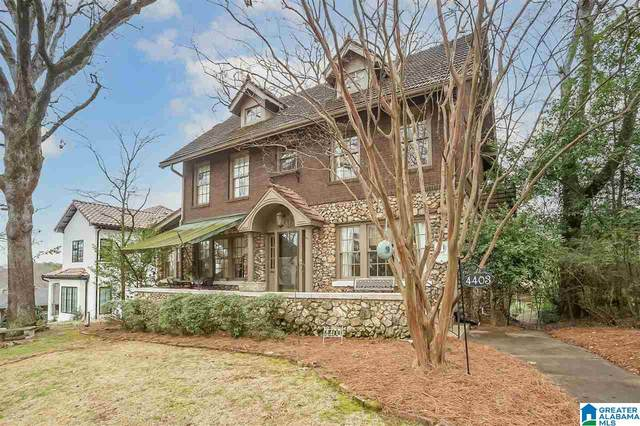 4403 Overlook Rd, Birmingham, AL 35222 (MLS #1277924) :: The Fred Smith Group | RealtySouth