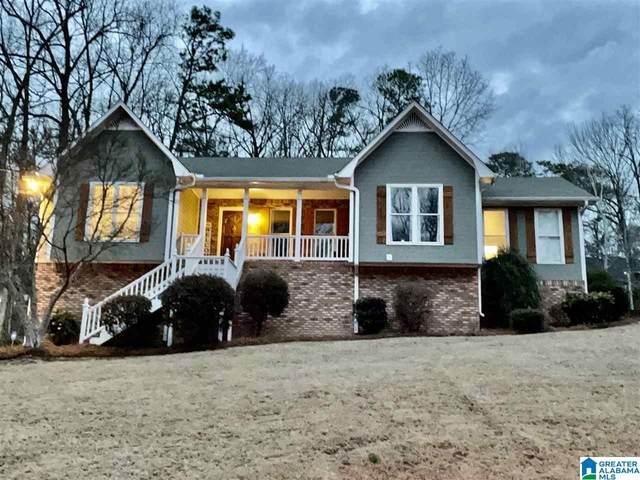 136 Brookstone Dr, Trussville, AL 35173 (MLS #1277939) :: Lux Home Group