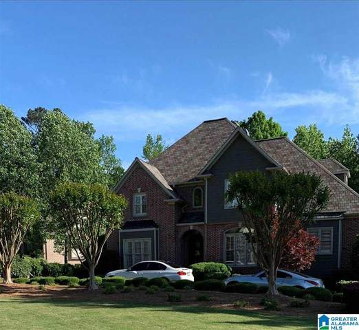 7300 Highfield Ct, Hoover, AL 35242 (MLS #1277946) :: The Fred Smith Group | RealtySouth