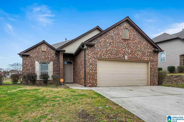 2001 Kensington Ct, Calera, AL 35040 (MLS #1277965) :: Bentley Drozdowicz Group