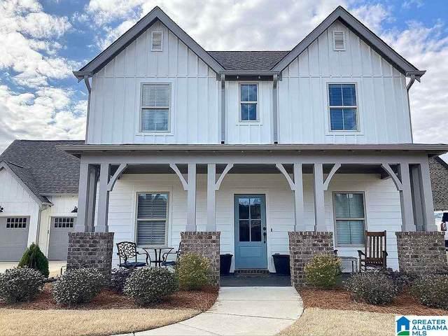 5290 Drew Run, Trussville, AL 35173 (MLS #1277990) :: Lux Home Group