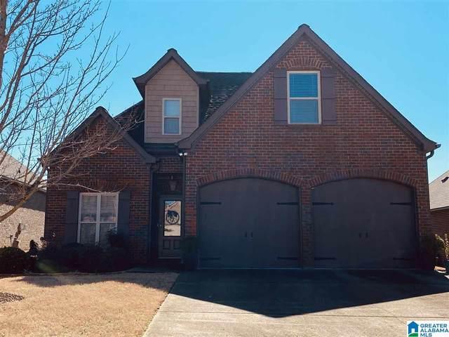 209 Glen Cross Dr, Trussville, AL 35173 (MLS #1277993) :: Lux Home Group