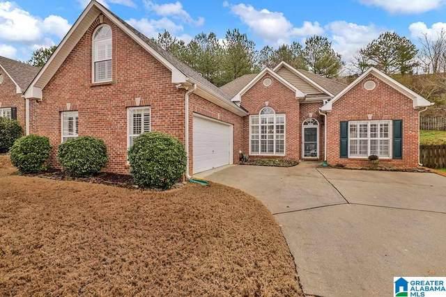 161 Village Ln, Pelham, AL 35124 (MLS #1278013) :: Lux Home Group