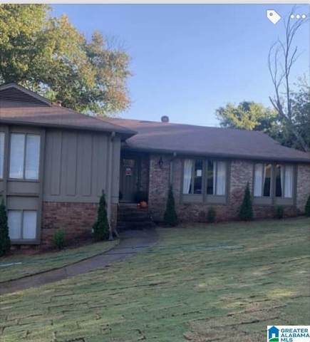 2413 Jamestown Dr, Hoover, AL 35226 (MLS #1278046) :: Gusty Gulas Group