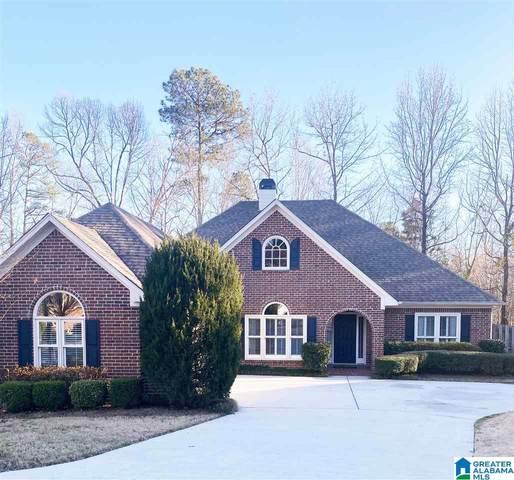 5051 English Turn, Birmingham, AL 35242 (MLS #1278049) :: Lux Home Group