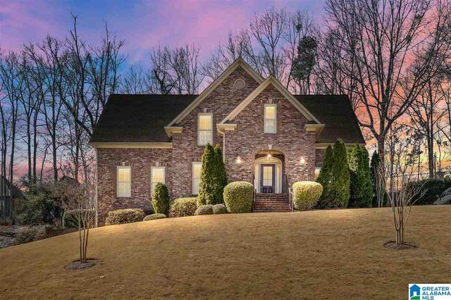 5049 Lake Crest Cir, Hoover, AL 35226 (MLS #1278054) :: Lux Home Group