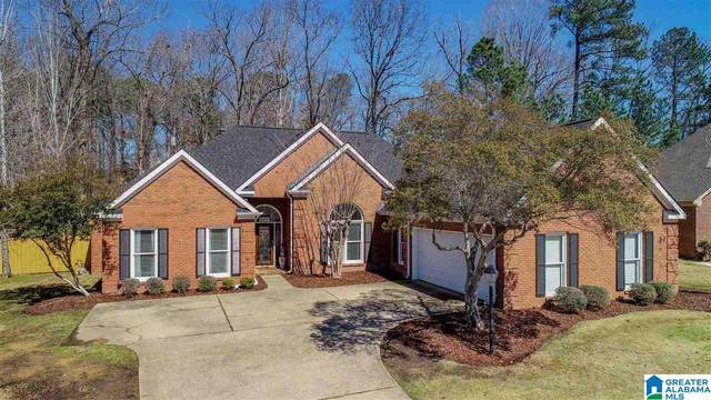 3957 Gaineswood Ln, Tuscaloosa, AL 35406 (MLS #1278057) :: Sargent McDonald Team
