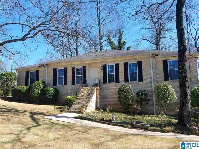 2226 Locke Cir, Hoover, AL 35226 (MLS #1278062) :: Lux Home Group