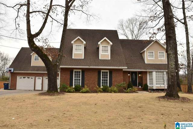649 Olde Towne Ln, Alabaster, AL 35007 (MLS #1278065) :: Lux Home Group